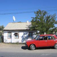 Дом, Чиили