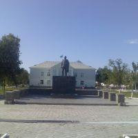 МУСТАФА, Чиили