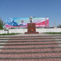 Салтанат сарайы, Чиили