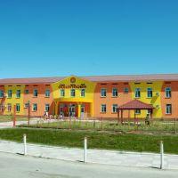 Детский сад, Чиили