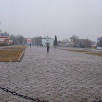 Площадь, Чиили