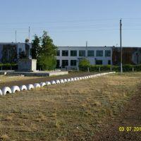Ставропольская средняя школа, Володарское