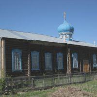 Church XIX c. A.D., Зеренда