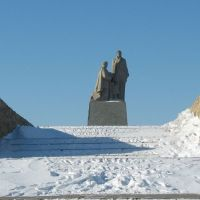 Second world war monument, Зеренда