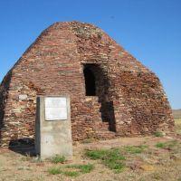 Dombaul mausoleum (8 c.) - the most ancient architectural landmark in Kazakhstan, Кзылту