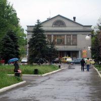 Кинотеатр (05.2008), Красноармейск