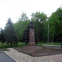 Памятник маршалу советского союза, Москаленко К.С. (05.2008), Красноармейск