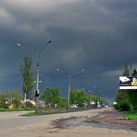 Ул. Днепропетровская, Красноармейск