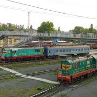 Железнодорожный вокзал в Красноармейске, Красноармейск