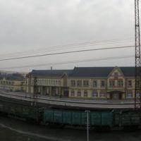 Ж/Д Вокзал панорама, Красноармейск