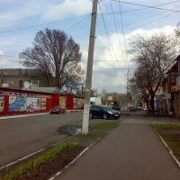 Улица, Красноармейск