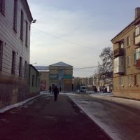 Улица., Красноармейск