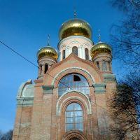 Православный храм, Красноармейск