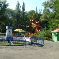 Парк Динаса, Красноармейск