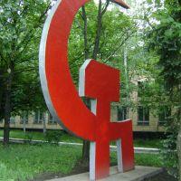 Символ иной эпохи, Красноармейск