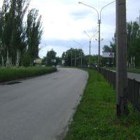 трасса, Красноармейск