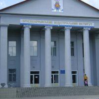 На площади Шибанкова, Институт, Красноармейск