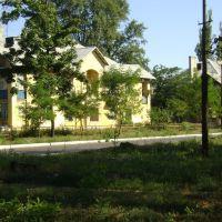 Домики на Динасе, Красноармейск