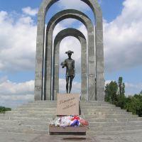 Братская могила, Красноармейск