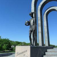 Памятник погибшим в ВОВ, Красноармейск