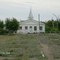 ул.Ленина . Мечеть  (бывш.Банк), Красный Яр