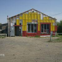 В прошлом - магазин СМУ.Красный Яр, Красный Яр
