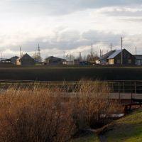 Вид на село Красный яр с берега пос. Чайкино, Красный Яр