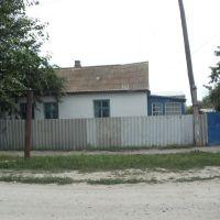 улица Энгельса, 32, Рузаевка
