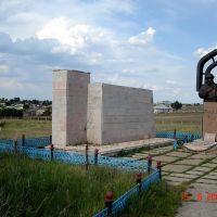 Tomb of famous Kazakh poet & musician Birzhan Sal, Степняк