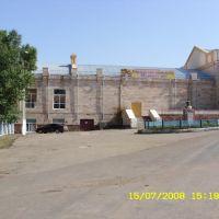 г.Степняк (центр), Степняк