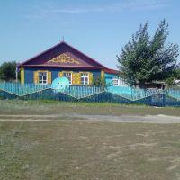 Омигова 24, Степняк