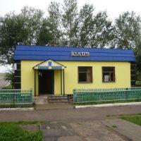 Магазин Юлия, Степняк