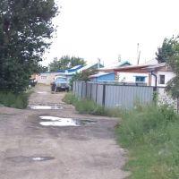 маленькая улочка (когда то была улица Целинная), Степняк