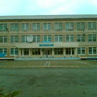 Школа №1, Талшик