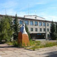 Акимат, Чистополье