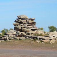 Просто камни, Чистополье