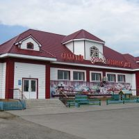 Торговый дом, Боровской