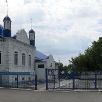 Мечеть, Боровской
