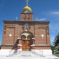 старинная церковь, Боровской