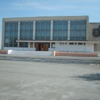 Дом Культуры, Боровской