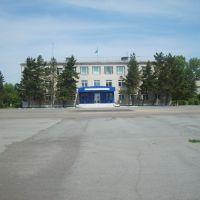 Акимат, Боровской