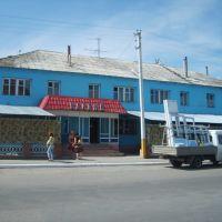 Каспий, Боровской