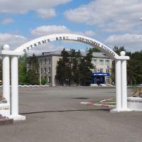 Центральная площадь, Боровской