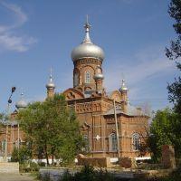 Церковь, Боровской