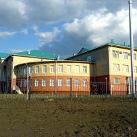 Schkola-Zatobolovka, Затобольск