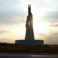Костанай, затобольское кольцо..., Затобольск