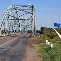 Мост, Камышное