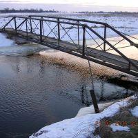 Мост, Комсомолец