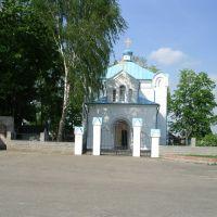 Петрапаўлаўская царква, Комсомолец