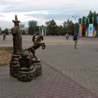 Костанай, Казахстан, июнь 2014 / Kostanay, Kazakhstan, jun 2014 www.abcountries.com, Кустанай